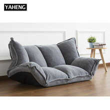 Living room furniture adjustable bed floor lounge chair convertible sofa cum bed