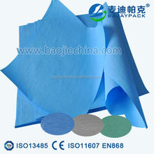 medical equipment sterilization packing wrapping paper