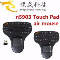 N5903 new design air mouse keyboard gaming air mouse keyboard handheld gaming air mouse touch pad