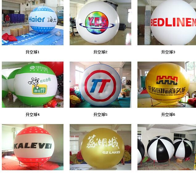 advertising inflatable round backpack ball / tripod balloon for sale