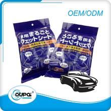 Wholesale Custom Nonwoven Spunlace Car Cleaning Wipes