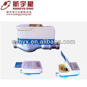 Wet type IC Card with Build-in Microchip Prepayment Household Cold Water Meter