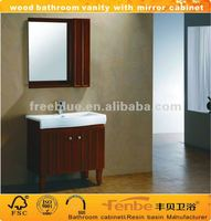 rubber wood bathroom cabinet