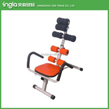 Foldable AB Trainer Chair Wonder Core Fitness Six Pack Care With Springs