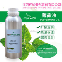 Peppermint essential oil,Cas.8006-90-4