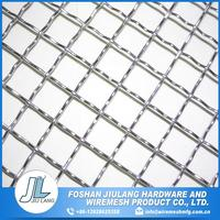 High quality new design high strength crimped wire mesh product