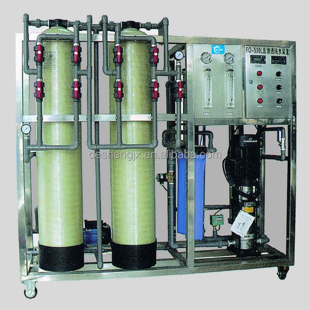 Guangzhou Desheng machine Professional manufacturer chemical plant RO Water purifier reverse osmosis plant cosmetic equipment