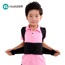 Posture Corrector Brace For Kids Shoulder Hunch Back Postural Correction