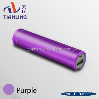 Electronic mobile phone power bank