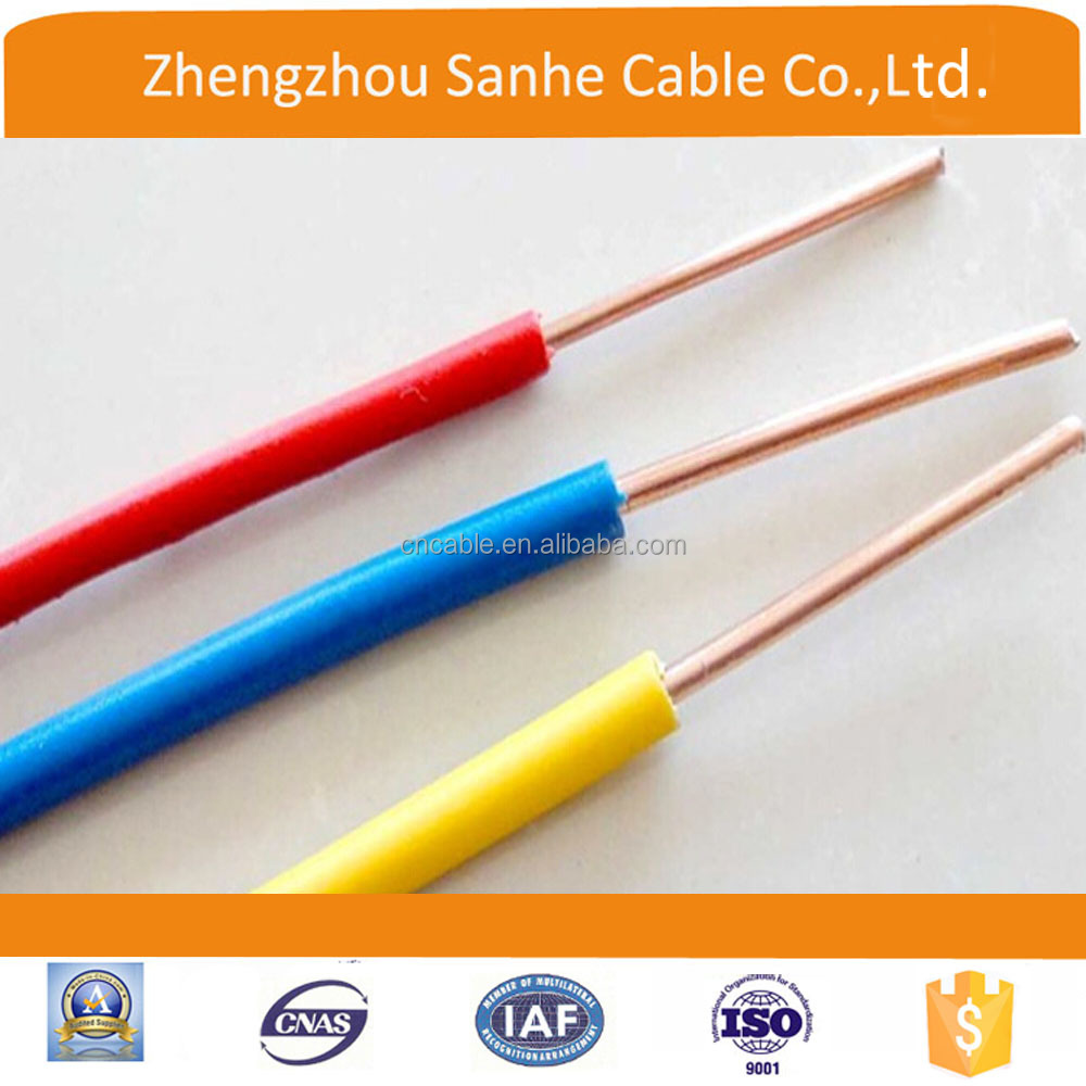 PVC insulated electrical Wire/cord/cable A05VV-F