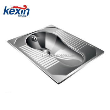 Factory Supply Attractive Price Baby Squatting Pans
