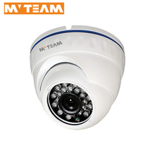 factory wholesale cctv camera 800TVL ccd sensor Night Vision surveillance camera with CE FCC Rohs MVT-D3451A