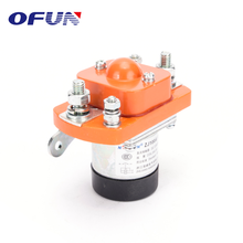 OFUN China Wholesale Latching Magnetic 100A 24V Contactor Relay Price