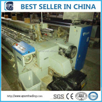 340cm toyota 710 for air jet loom dobby weaving machine