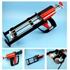 600ml 1:1 AB Epoxy Dispenser Gun for sealants, AB adhesives and silicones