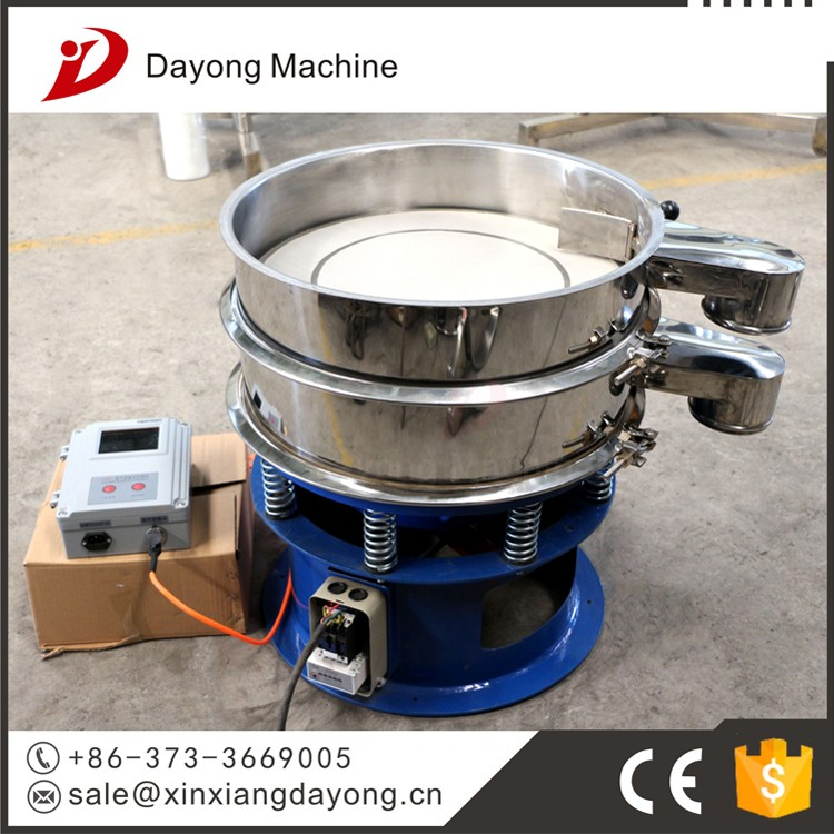 DYC high efficiency high chemical powder vibrating screen