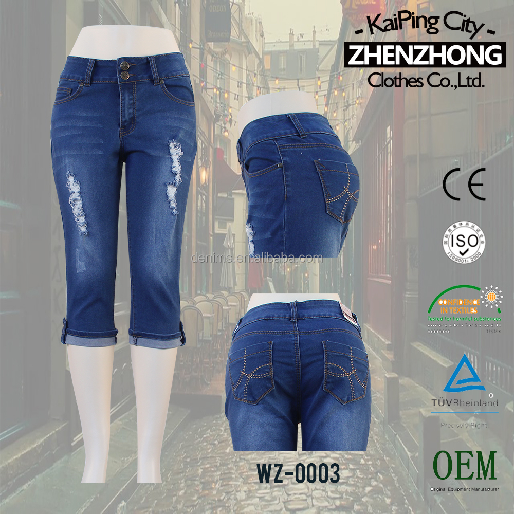 Newest Modern Apparel Jeans Manufacturing Machinery Pants Supply tops and jeans photos