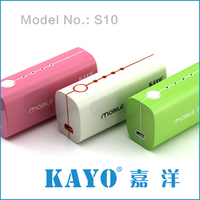 Mini mobile battery chargers,long standby time mobile phone battery,mobile phone usb battery charger