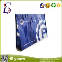 LS-WB0035 folding shopping bag factory,china pp woven bag,durable pp woven bag