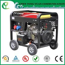 9kva 10hp diesel generator set in China