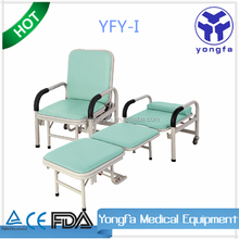 YFY-I Hospital attendant chair bed Sleeping chair in patient room