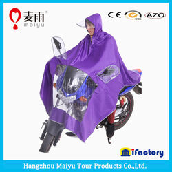Maiyu cheap poncho motorcycles used