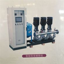 New Arrival Superior Quality Electric Frequency Conversion Water Pumps
