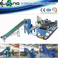 plastic scrap ldpe film recycling machine/ldpe film recycycling pelletizing machine