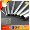 Steel pipe tube the most commonly used material in bike frames