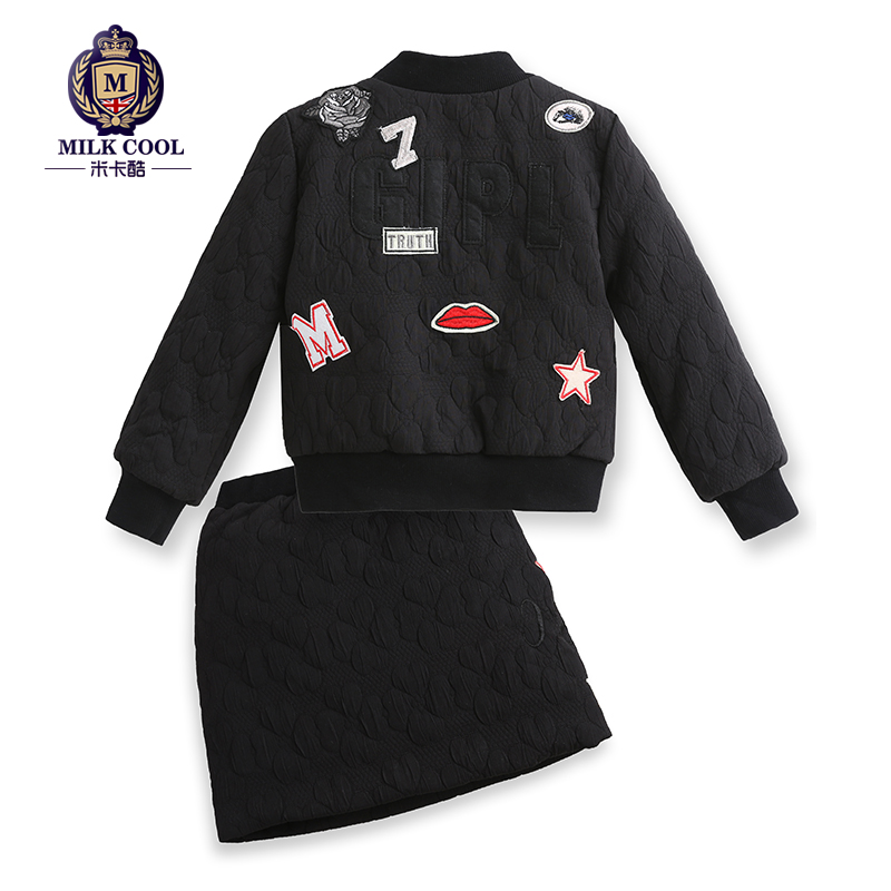 2-8 years kids clothes girls winter clothes brand family clothing children clothing set Girl Skirt And Shirt Set vetement garcon