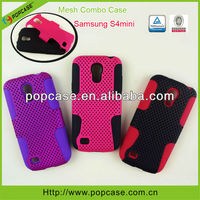 pc silicone cell phone case for Samsung galaxy s4mini