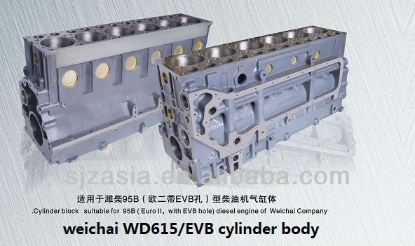weichai WD615 Diesel Engine Cylinder Block for HOWO truck