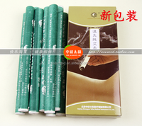 Chinese Traditional moxibustion used pure Moxa Roll