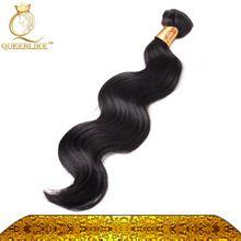 queen like Unprocessed One Donor Natural Virgin Brazilian Hair