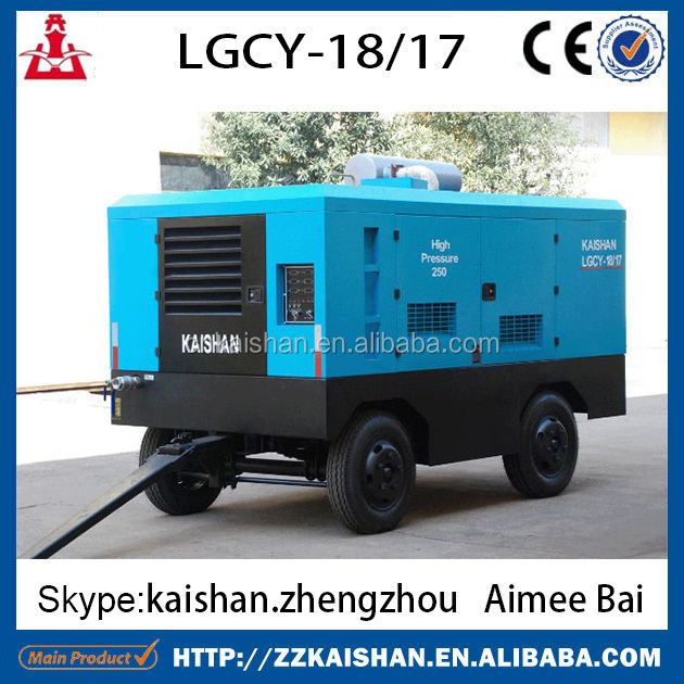2015 Portable screw air compressor for canton fair in Guangzhou