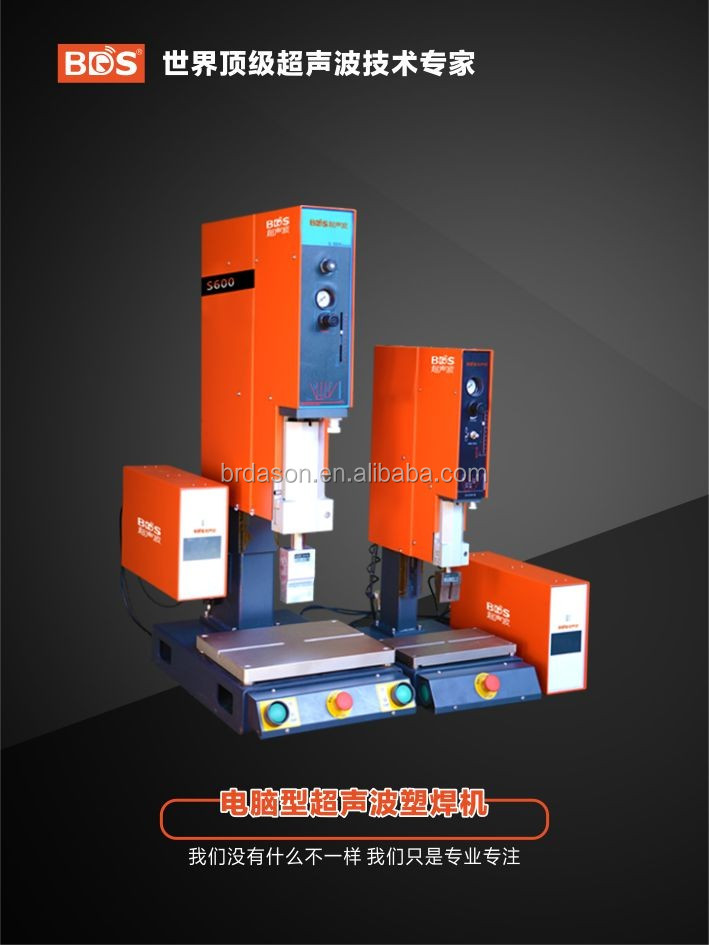 BDS Automatic Ultrasonic Plastic Case Foam Buoy Welding Machine / File Folder ABS / PP / PVC / MAGIC TAPE for Plastic