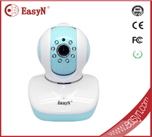 good quality baby monitor with camera,baby webcam high resolution cctv cameras