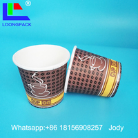 4OZ coffee paper cup with logo