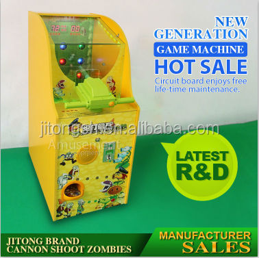 vending machine toys,shooting game, electronic indoor shooting game machine