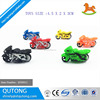 small inertia colorful moto for surprise egg toys/small high quality egg toys