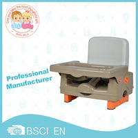 Baby Plastic chair seat