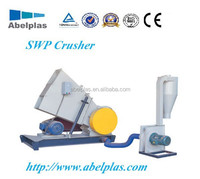 SWP Crusher, crush machine, plastic crusher machine for sale