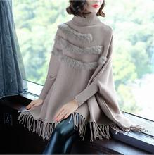 Fasion Long Loose Fashion Bat style tassel sweater knitting long sleeved pullover