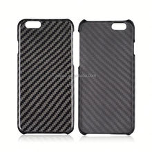 2015 New Style Cell Cases Carbon Fiber Mobile Phone Cover For Apple iPhone 6s plus 5.5'