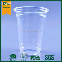 hot/cold drinking cup,disposable plastic cups lid and straw,large clear pp plastic cup