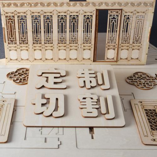 hot sale plywood laser cutter for handicraft