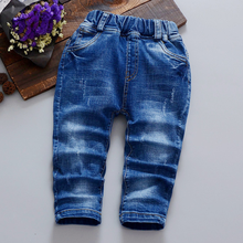 2017 boys trousers hot selling denim jeans latest fashion kids jeans