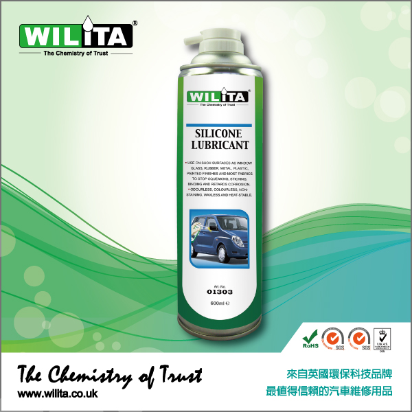 WILITA Silicone Lubricanting Spray for Automotive Car Care