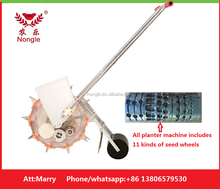 Wholesale adjustable Manual corn seeder/seed planter/ hand seeder