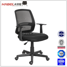 New design computer arm chair, highly executive office chair